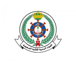 Saudi Arabia to Expand Navy Blanket Training Program