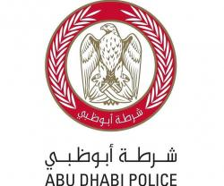 Abu Dhabi Police Launch New Unit for Nuclear Security