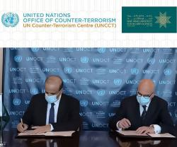 Naif Arab University, United Nations Counter-Terrorism Center Sign MoU