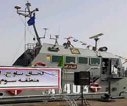 New Missile Launcher Corvette Joins Iranian Navy