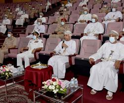Oman's Ministry of Defense Launches Software Programs