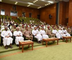 Oman's National Defence College Concludes Annual Strategic Symposium