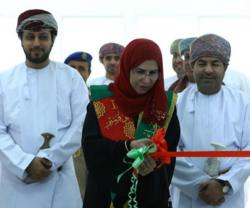 Oman Launches First National Cybersecurity Academy