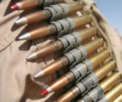 Orbital ATK to Supply .50 Caliber Ammunition to U.S. Army
