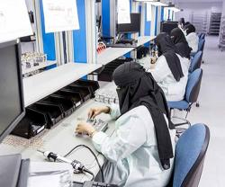 Over 100 Saudi Female Engineers Break Gender Barriers at AEC's Military Factory