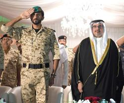 Bahrain Crown Prince Visits Royal Guard