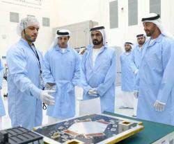UAE Launches National Space Program