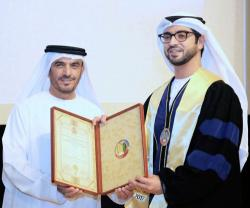 UAE National Defense College Celebrates 4th Graduation