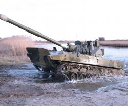 Rosoboronexport Launches Sprut-SDM1 Light Amphibious Tank