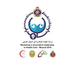 Royal Navy of Oman to Organize Workshop on Health Care