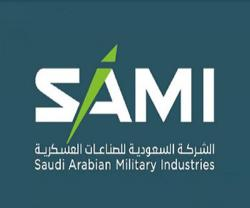 SAMI to Showcase Military Capabilities at Paris Air Show