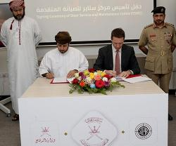 STEYR ARMS to Open Advanced Maintenance Centre in Oman