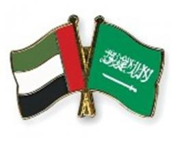 Saudi Arabia, UAE Form Military Alliance