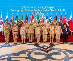 Saudi Arabia Hosts Security & Defense Conference for Chiefs of Staff