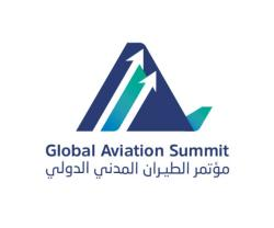 Saudi Arabia to Host Global Aviation Summit