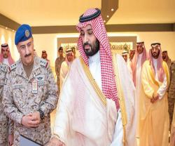 Saudi Crown Prince Lays Cornerstone For Air War Center