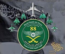 Saudi Royal Air Force Celebrates National Day 88