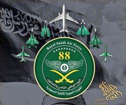 Saudi Royal Air Force Celebrates National Day 88