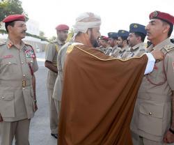 Sultan Qaboos Confers Royal Commendation Medals