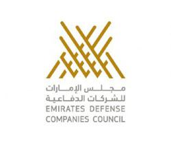 Ten Emirati Companies Join Saudi International Airshow