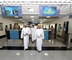Third Airport in Sultanate of Oman Starts Operations
