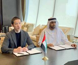 UAE's Group 42, Israeli Rafael & IAI Sign MoU to Defeat COVID-19