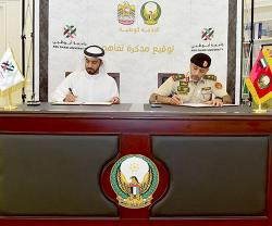 UAE Armed Forces Sign Agreements with Two Universities