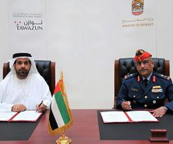 UAE Defense Ministry Launches Trade Control Office at Tawazun Industrial Park