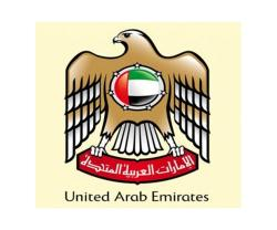 UAE Defense Ministry to Organize Leaders Conference on 21st Century Wars