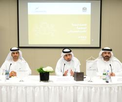 UAE Launches National Cybersecurity Strategy