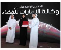 UAE Space Agency Celebrates 4th Anniversary