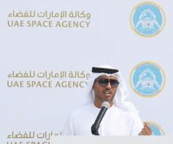 UAE Space Agency Launches Youth Council