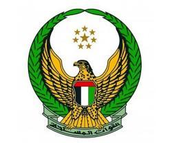 """UAE-US Start Joint Military Exercise """"Native Fury"""" 2018"""