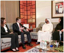 UAE Vice President Receives FBI Director