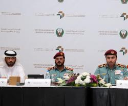 UAE to Host International Conference on National Security