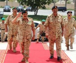 Bahrain's King Visits Defense Forces Headquarters