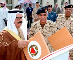 Bahrain Defense Minister Receive US Delegation