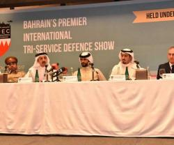 Bahrain to Host Int'l Defence Exhibition & Conference