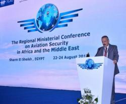 Egypt Hosts Ministerial Conference on Aviation Security