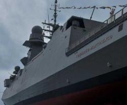 Fincantieri Launches 7th Multi Mission FREMM Frigate