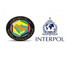 Gulf Cooperation Council, Interpol to Boost Cooperation