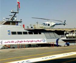 Iran Launches High-Speed Chopper-Carrier Vessel