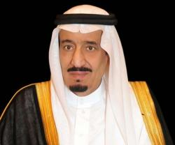 Saudi Arabia Hosts Center for Combating Extremist Ideology