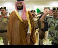 Saudi Crown Prince Investigates Haj Security Forces