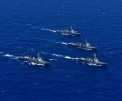 Lockheed Martin Wins Aegis Ballistic Missile Contract