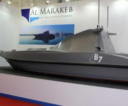 Al Marakeb to Showcase Marine Technologies at NAVDEX