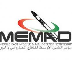 Abu Dhabi to Host 5th Middle East Missile & Air Defense Conference