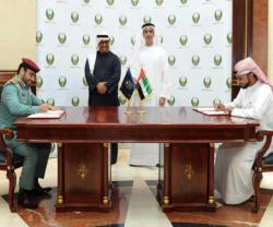 UAE Interior Minister Witnesses Signing of Two MOUs