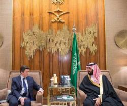 Saudi Defense Minister Receives British Security Official