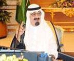 Saudi Arabia Cheers Bahrain Dialogue, South Sudan